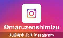 丸善清水 公式Instagram